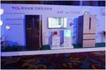 TCL风冷双变频冰箱品质由内而外