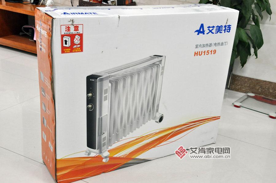 不惧寒潮,艾美特电热油汀HU1519新品开箱