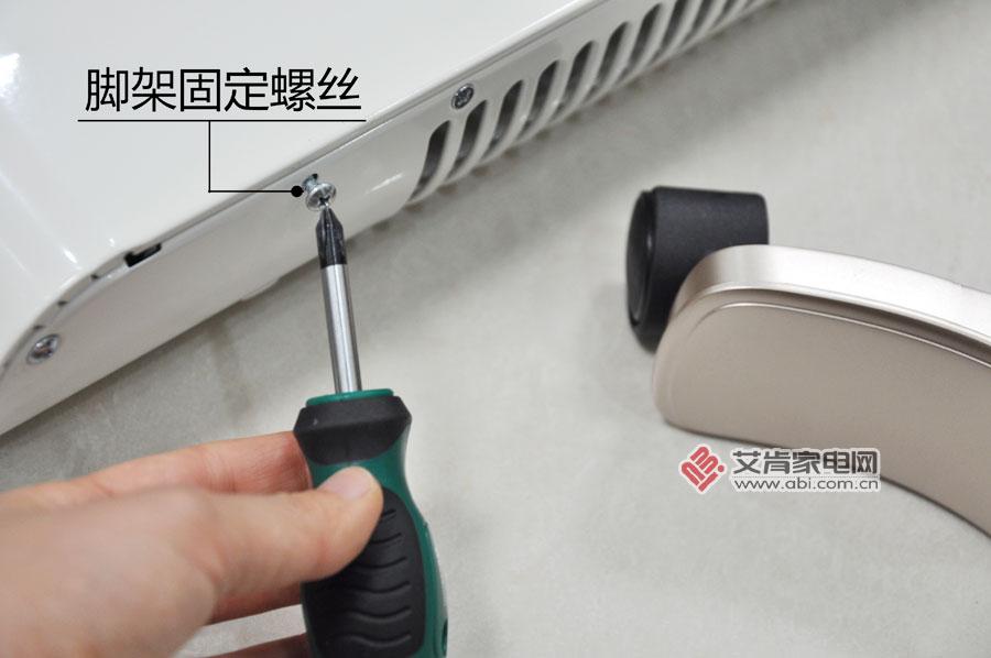 简约轻薄、精致优雅――艾美特欧式快热炉HC22134R新品开箱