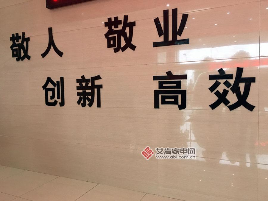 世界工厂 海信扬州基地掠影