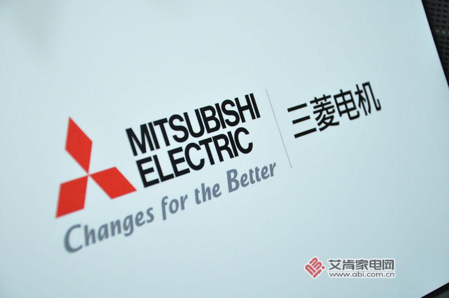 日本原装进口 三菱电机发布MA全系列4款空气净化器