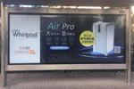 """惠而浦""""Air Pro""""空气净化器WA-D001FK产品评测"""