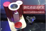 卡通造型 怡口净水器CES加热型台式直饮机