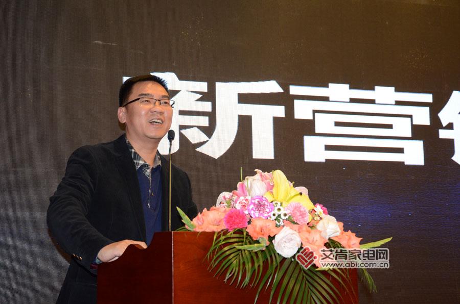 2016上海家电行业高峰论坛高清图集