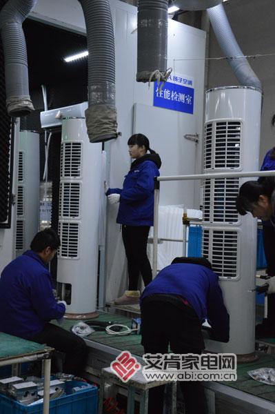 扬子空调超能效新品拉开2017大幕