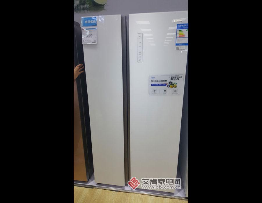 海尔全风冷无霜冰箱BCD-575WDGV实景图