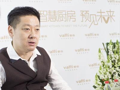 华帝副总裁韩伟:三年内要占据高端厨电15%的市场份额
