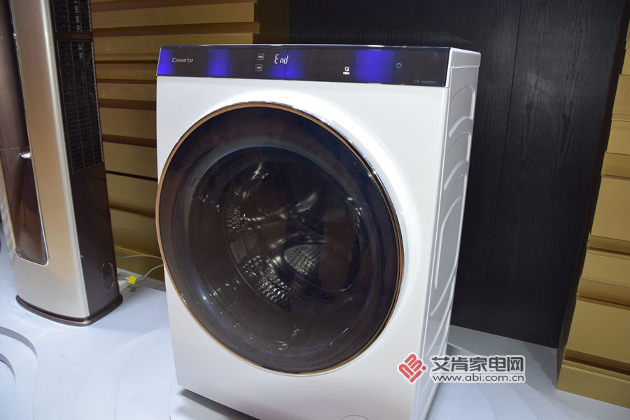 卡萨帝纤见全球首台物联网洗衣机高清