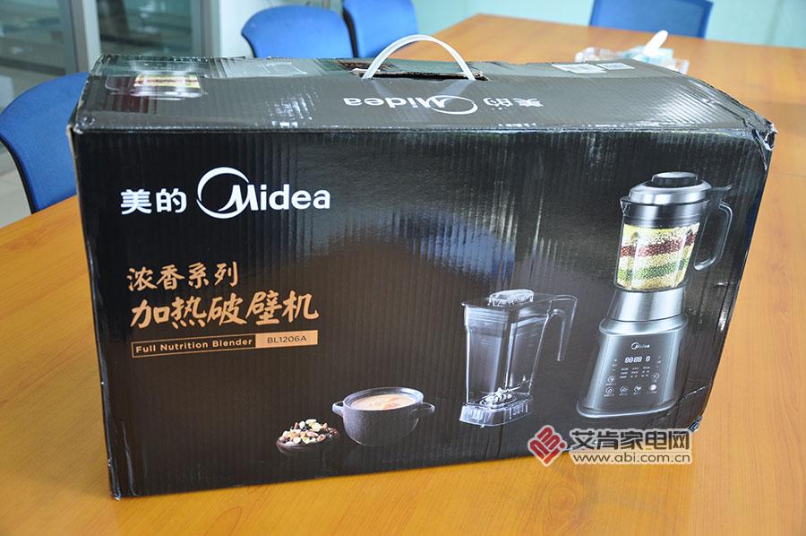 新品开箱:美的浓香系列加热破壁料理机BL1206A