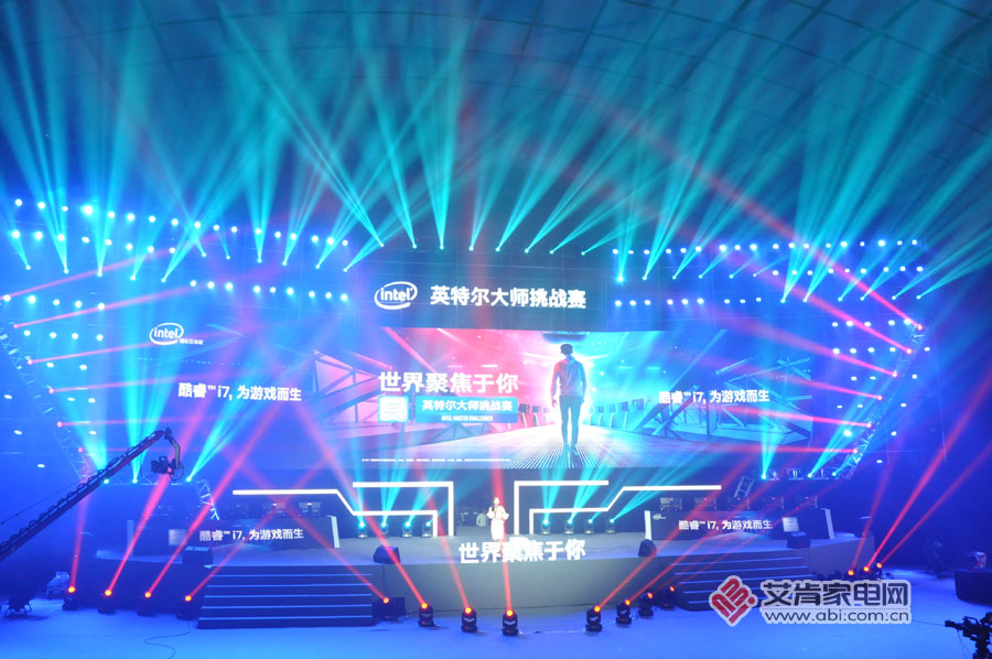 i7为电竞而生 英特尔大师挑战赛