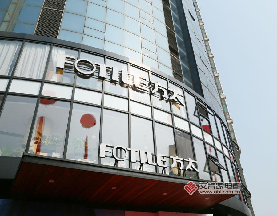 常州方太城市体验店开业,据说是龙城颜值最高的家电专卖店