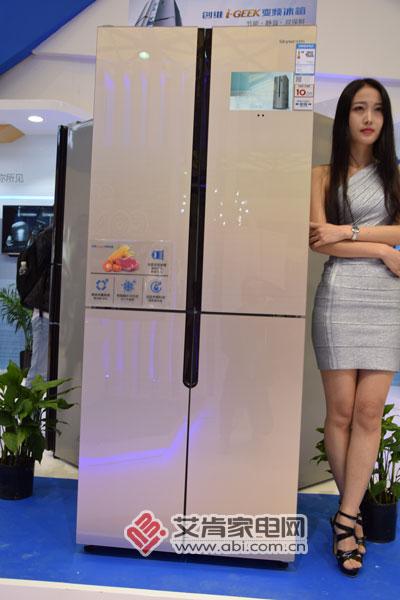10吋大屏创维i-GEEK冰箱新品