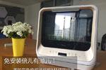 免安装倍儿有范儿!――美的范免安装洗碗机M1使用评测
