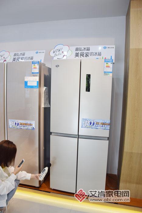 晶弘410十字四门冰箱图赏