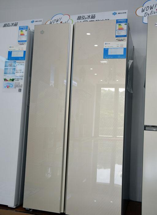 晶弘BCD-628WEDG流光金对开门冰箱高清