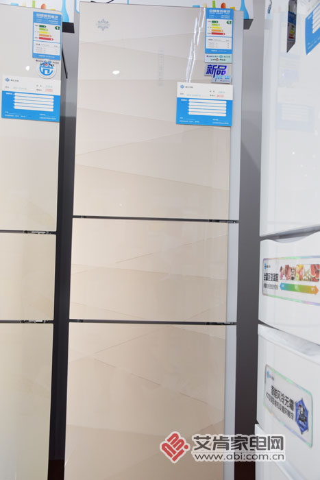 晶弘变频三门无霜冰箱BCD-253WPTG图赏