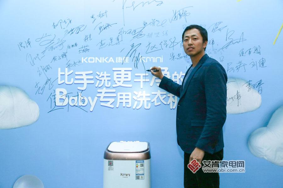 康佳第三代Kmini洗衣机北京首发