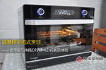 长帝空气烤箱CRWF-42NE新品体验:更满足中国式烹饪