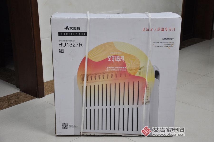 """新品开箱:艾美特""""空气温泉""""系列HU1327R复合型电热油汀"""