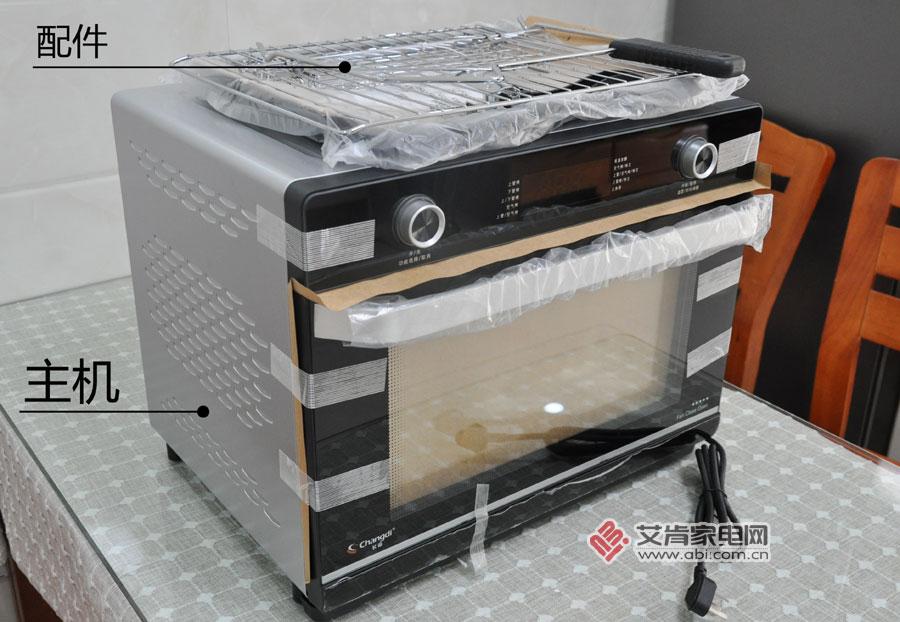 烘焙的意义在于分享——42L大容量的长帝空气烤箱CRWF-42NE