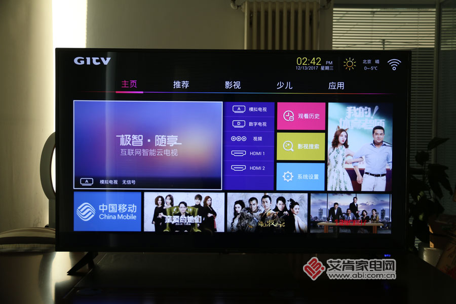 4K+护眼,更契合大众口味的中国移动T1智能电视
