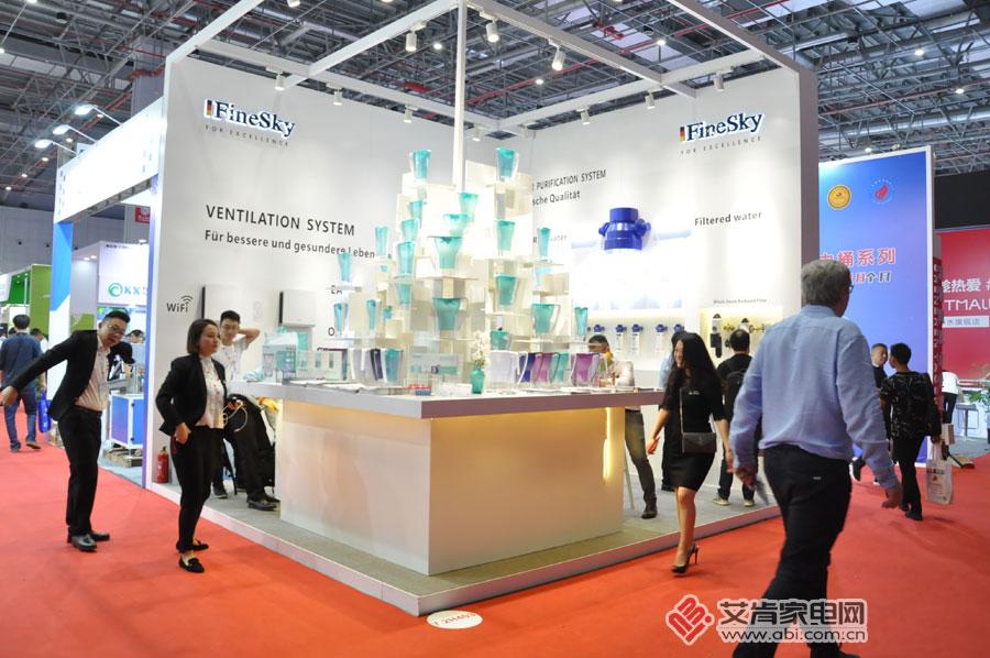 德式高品质健康生活倡导者 德国FineSky亮相上海国际水展