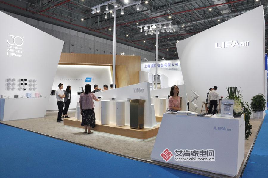 环博会:LIFAair聚焦空气解决方案