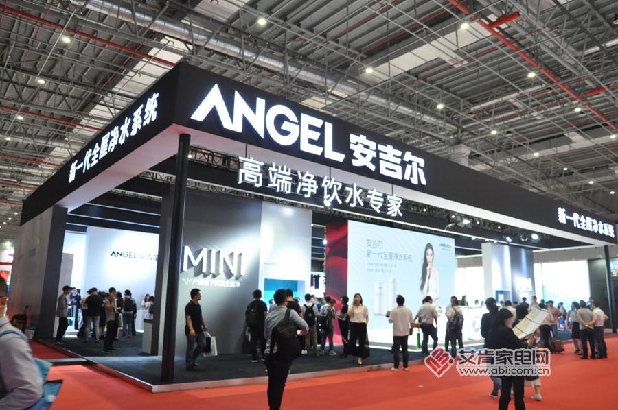 上海水展:安吉尔发布新一代全屋净水系统
