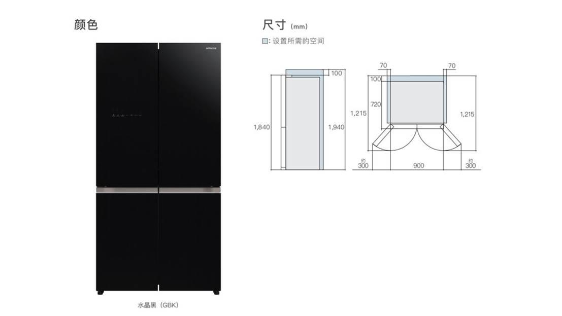 真空保鲜日立冰箱R-FBF570KC,让你把新鲜带回家
