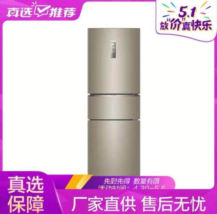 https://origin-static.oss-cn-beijing.aliyuncs.com/img/2021/0503/5446db2f/0e0609cb.jpeg