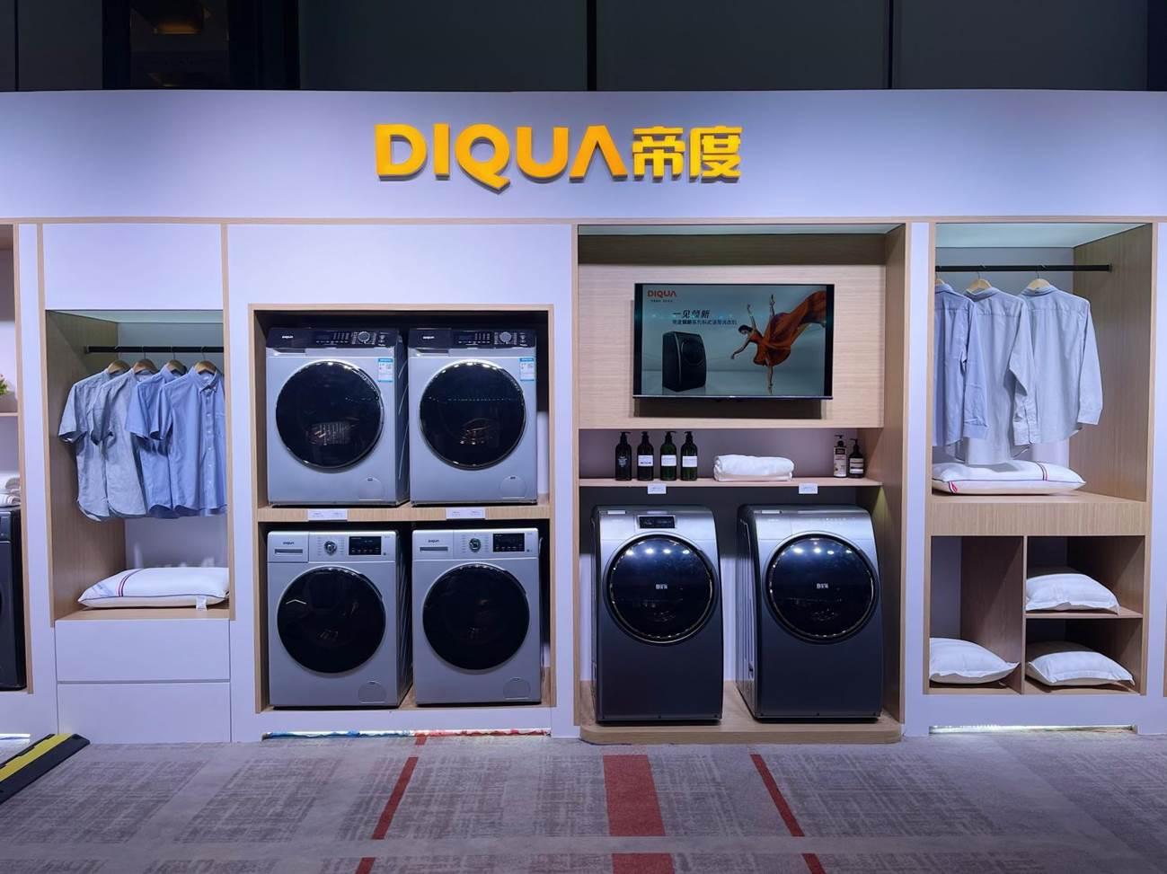 惠而浦中国品牌战略升级 民族品牌帝度响应自在生活
