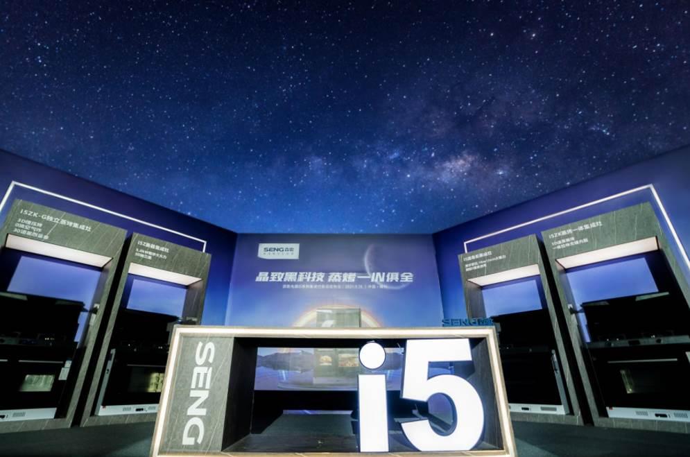 图片包含 自然, 夜空, 游戏机, 显示器  描述已自动生成
