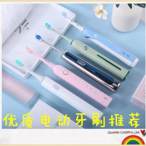 中关村排行榜前十的电动牙刷品牌统计 imask电牙刷振幅达42000次/分钟