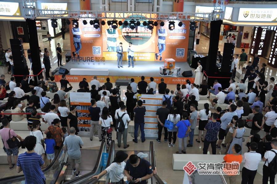 歌手品冠助阵 苏州智谛一体化智能厨房旗舰店开业