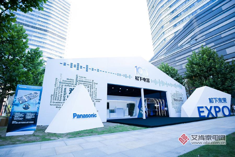 解密松下未来EXPO上海站,前瞻科技令人神往