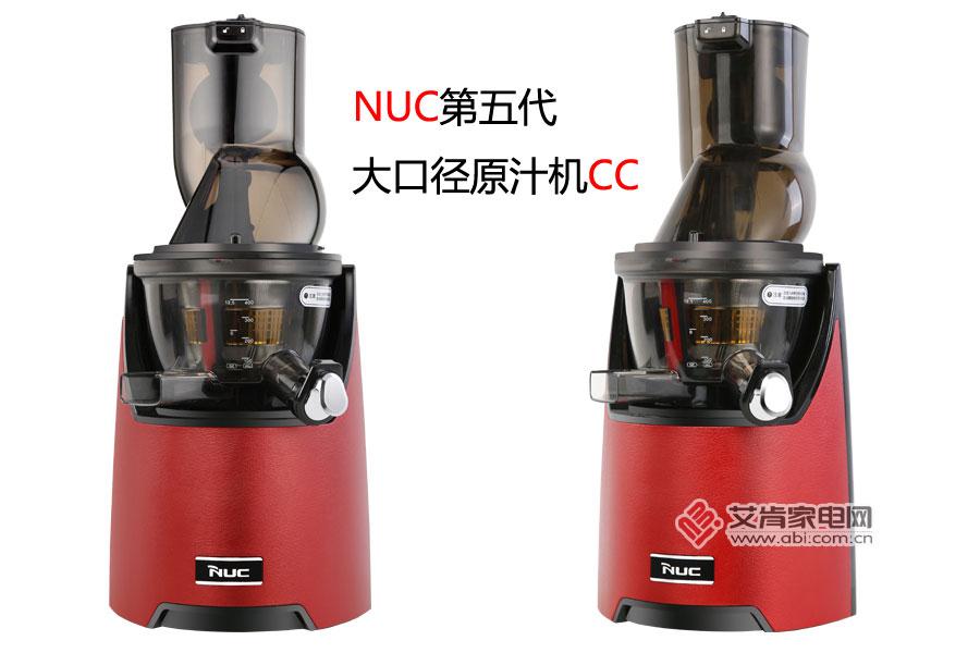 NUC第五代大口径原汁机CC:荣获红点设计大奖的明星单品