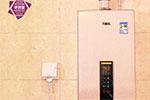 全程恒温舒适浴,万家乐燃气热水器Q6丽人浴技术评测