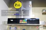 一台教你做菜的油烟机――SAKURA樱花智能导厨3998新品评测