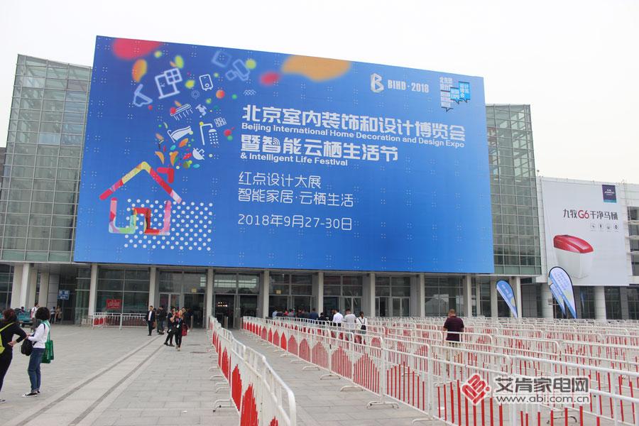 北京���H建材展�⒛唬�品牌云集共探智能未��