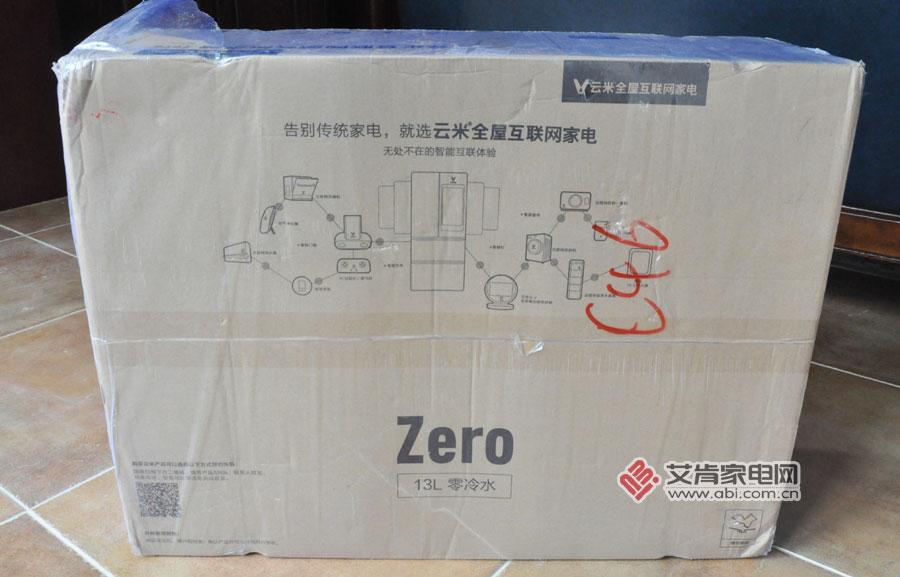 低价也有好品质,云米互联网燃气热水器Zero新品特惠仅售1999元