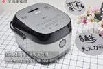 低糖又低卡,米饭无负担——美的低糖电饭煲MB-30LH5评测