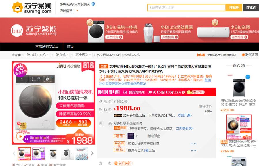 http://aeonspoke.com/jiaodian/171835.html
