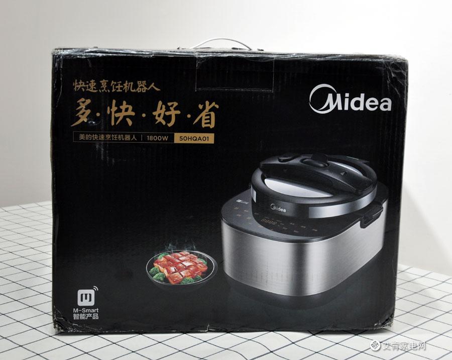 一锅搞定煎炒炖煮,下厨就要简单点!——美的快速烹饪机器人50QAH01新品开箱