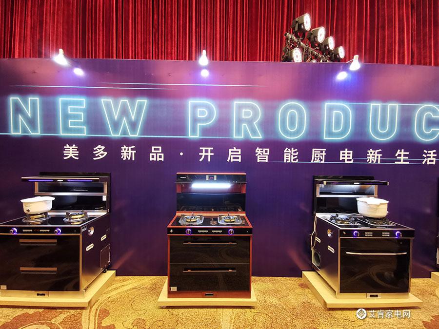 美多集成灶新品发布,开创双智屏蒸烤一体新时代