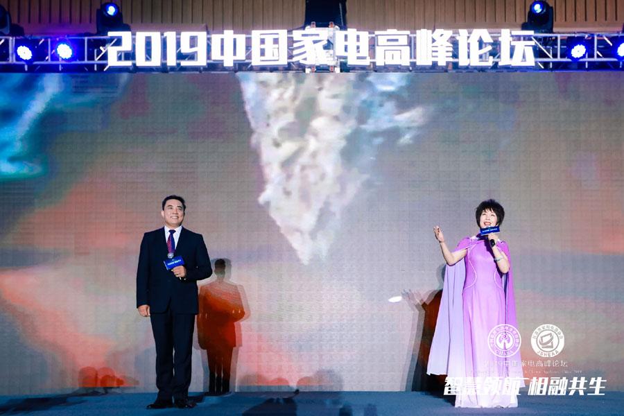 2019中��家�高峰���