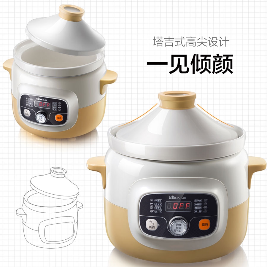 有颜又有品――小熊天然陶瓷电炖锅DDG-D40H5