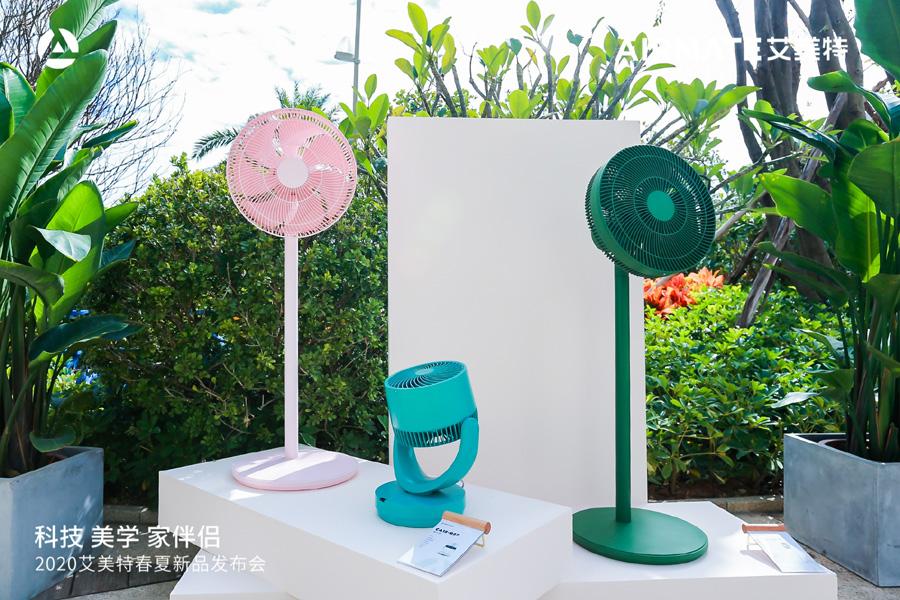 艾美特2020春夏季新品抢先看:兼具科技与美学的潮品小家电
