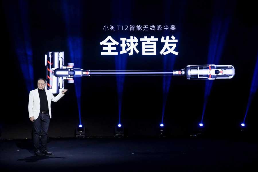 不仅吸力历代最强!小狗智能无线吸尘器T12旗舰新品来了