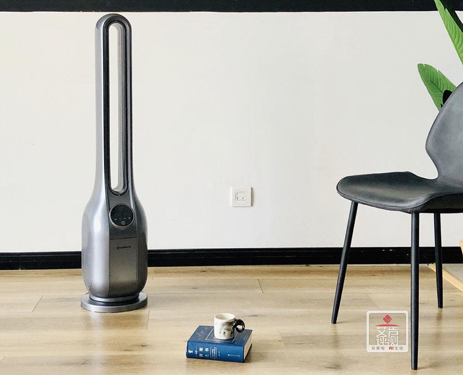 炎炎夏日如何安度?艾美特无叶风扇CE-RD4,用科技带来自然柔和风