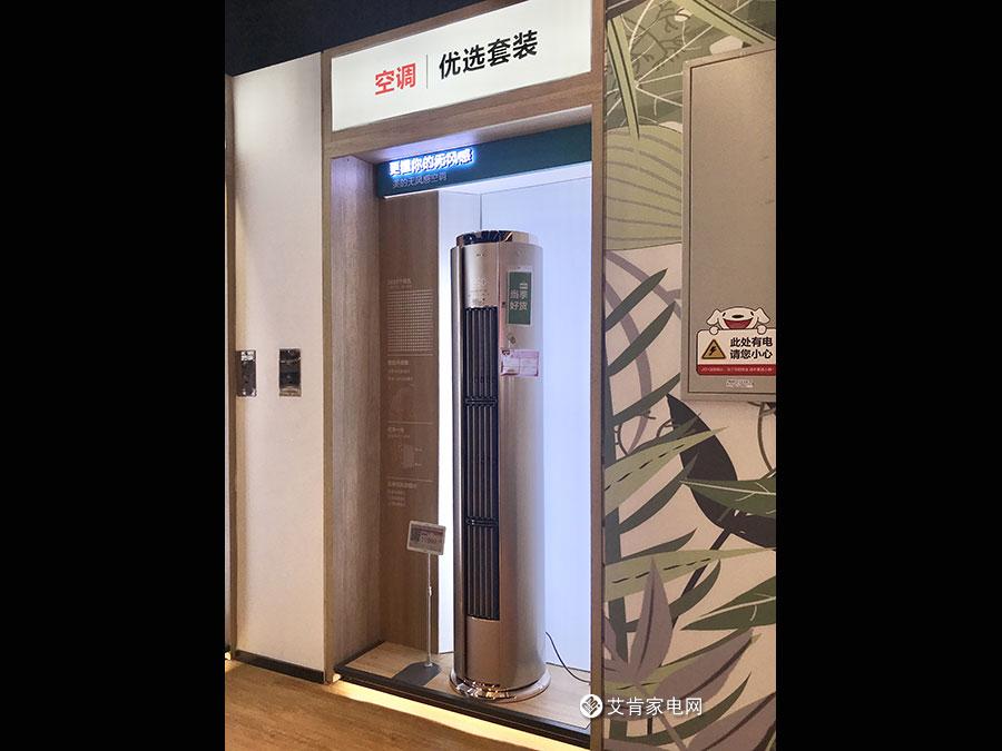 """打卡重庆・京东超级体验店:一个更懂""""后浪""""的体验中心"""